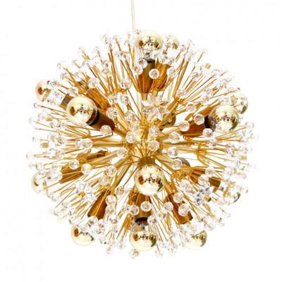 Gold-Plated Blowball Sputnik Chandelier Emil Stejnar Rupert Nikoll Wien